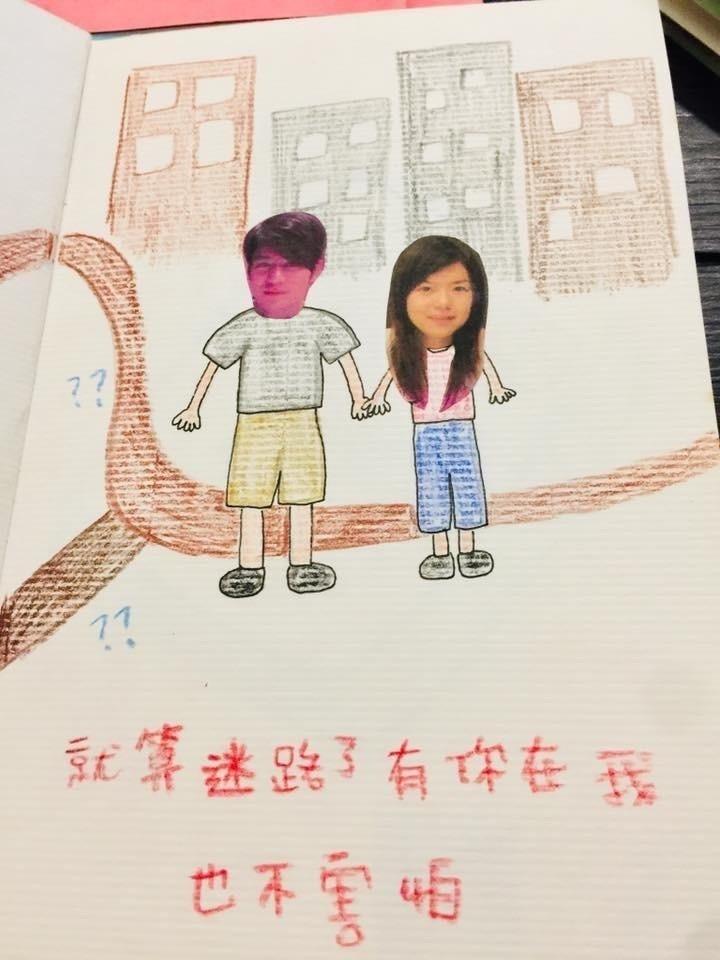 郭彥均老婆陳瑋珊當年在熱戀時,製作了許多自畫圖,裡面記錄了各種兩人之間的小細節。...